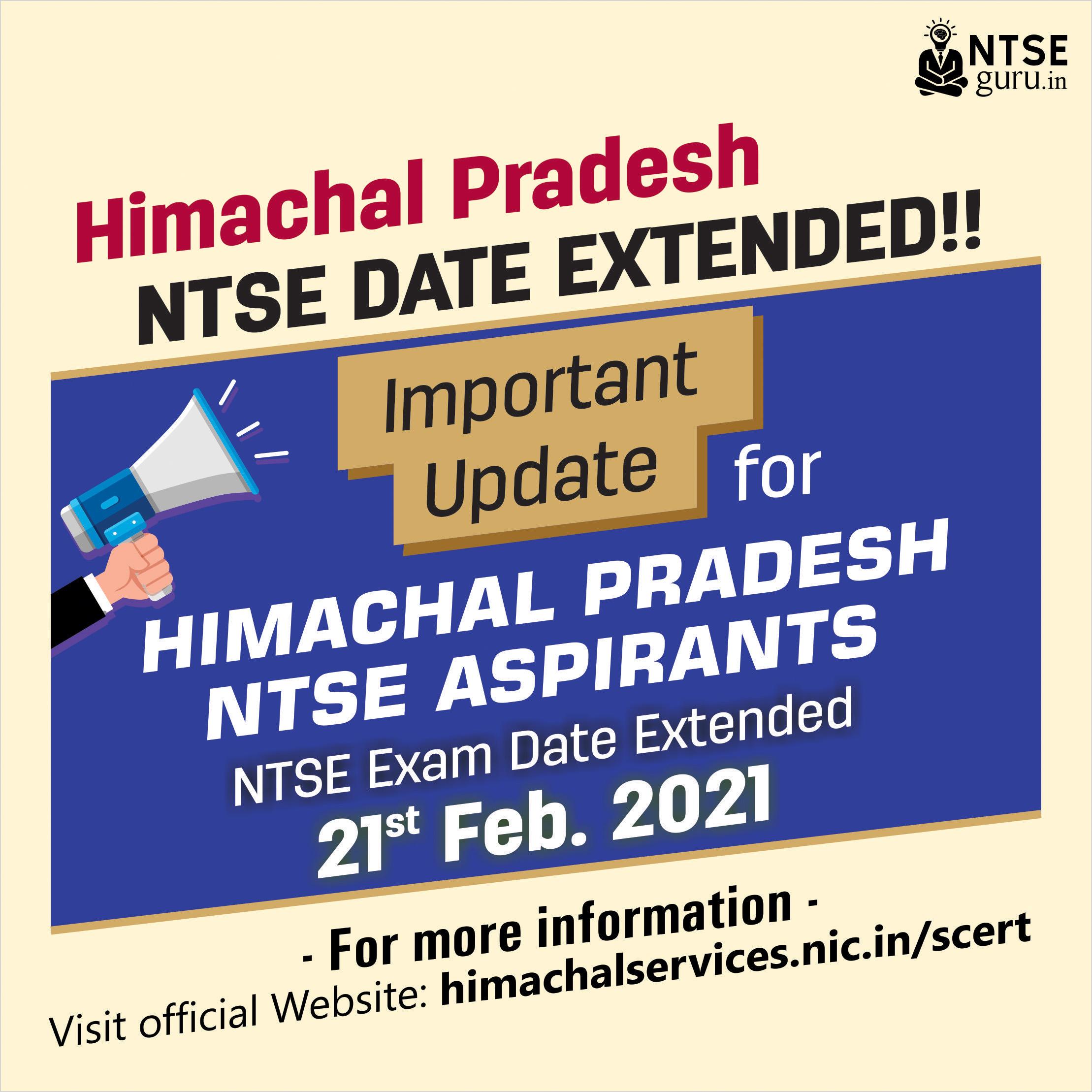 Himachal Pradesh NTSE Exam Date