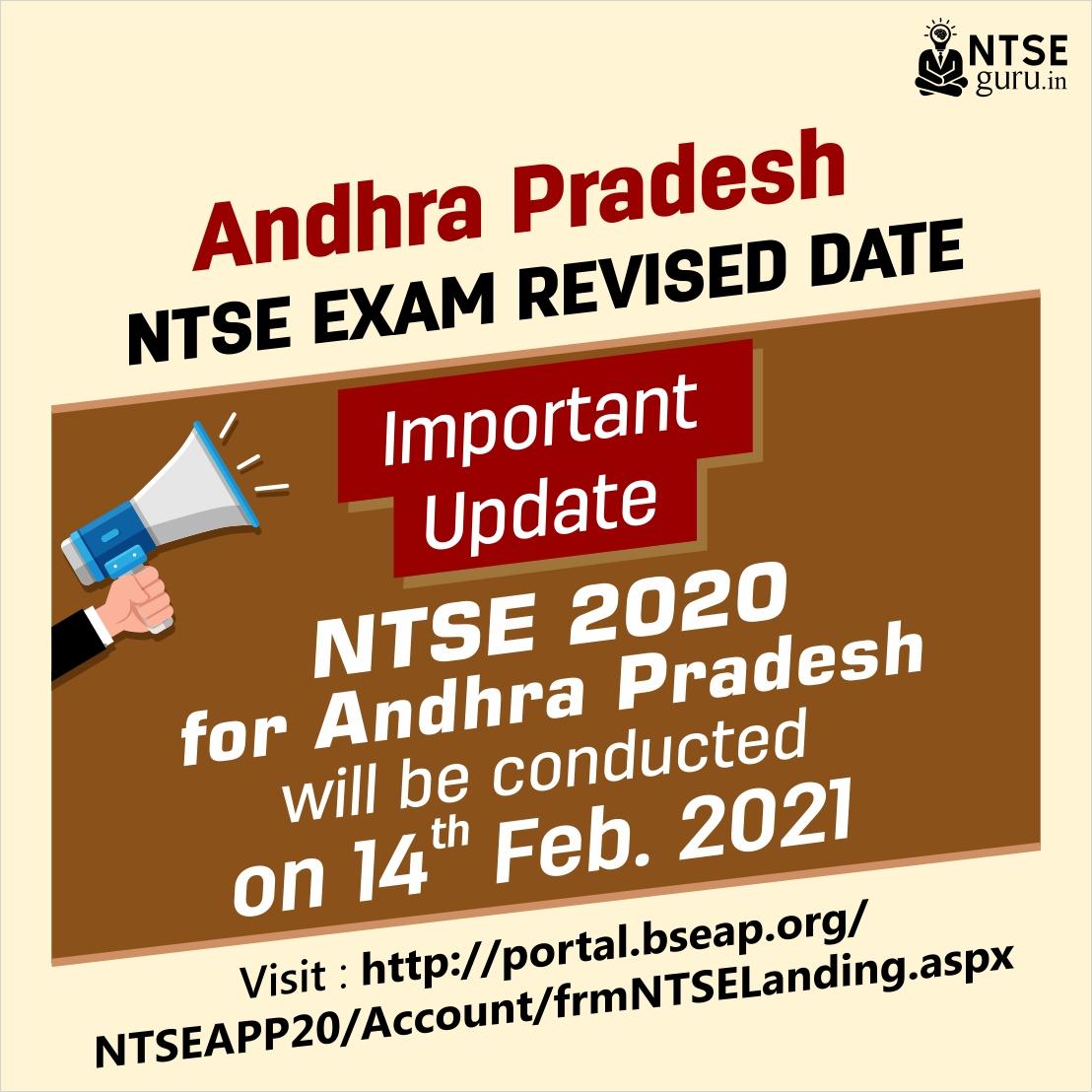 Andhra Pradesh NTSE Exam Date