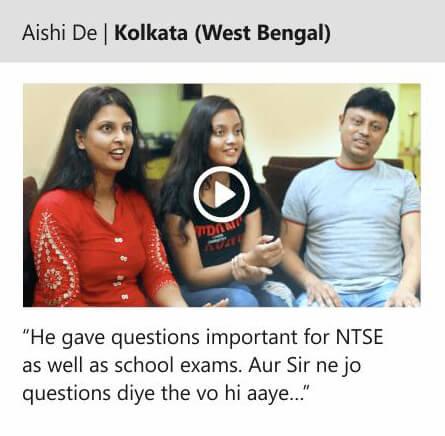 Aishi De | Kolkata (West Bengal)