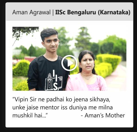 Aman Agrawal | IISc Bangaluru (Karnataka)