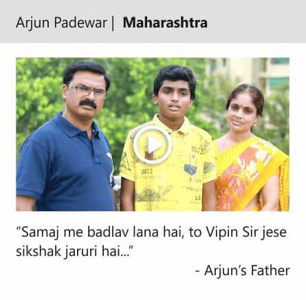 Arjun Padewar | Maharashtra