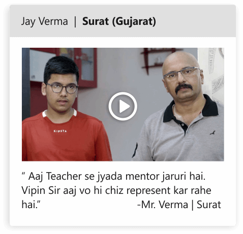 Jay Verma | Surat (Gujarat)