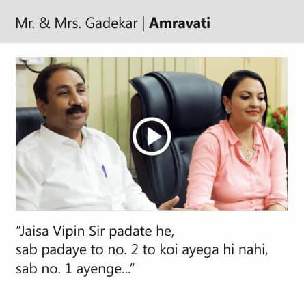 Mr. & Mrs. Gadekar | Amrawati
