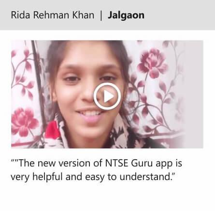 Rida Rehaman Khan | Jalgaon