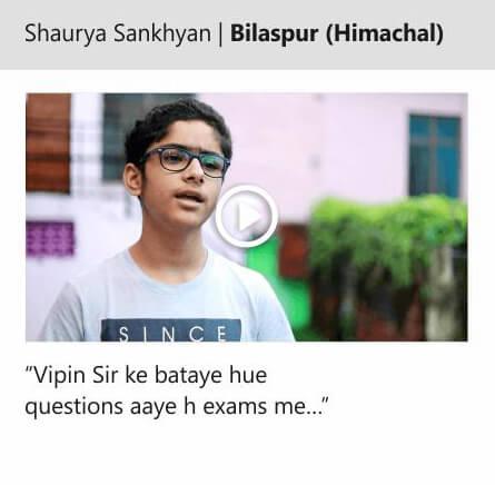 Shaurya Sankhyan | Bilaspur (Himachal)