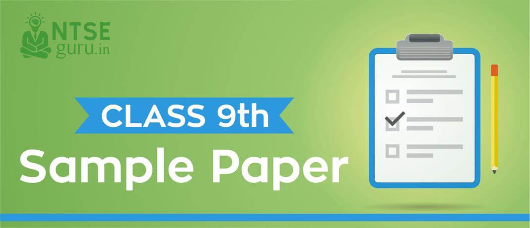 Sample Paper Class 9