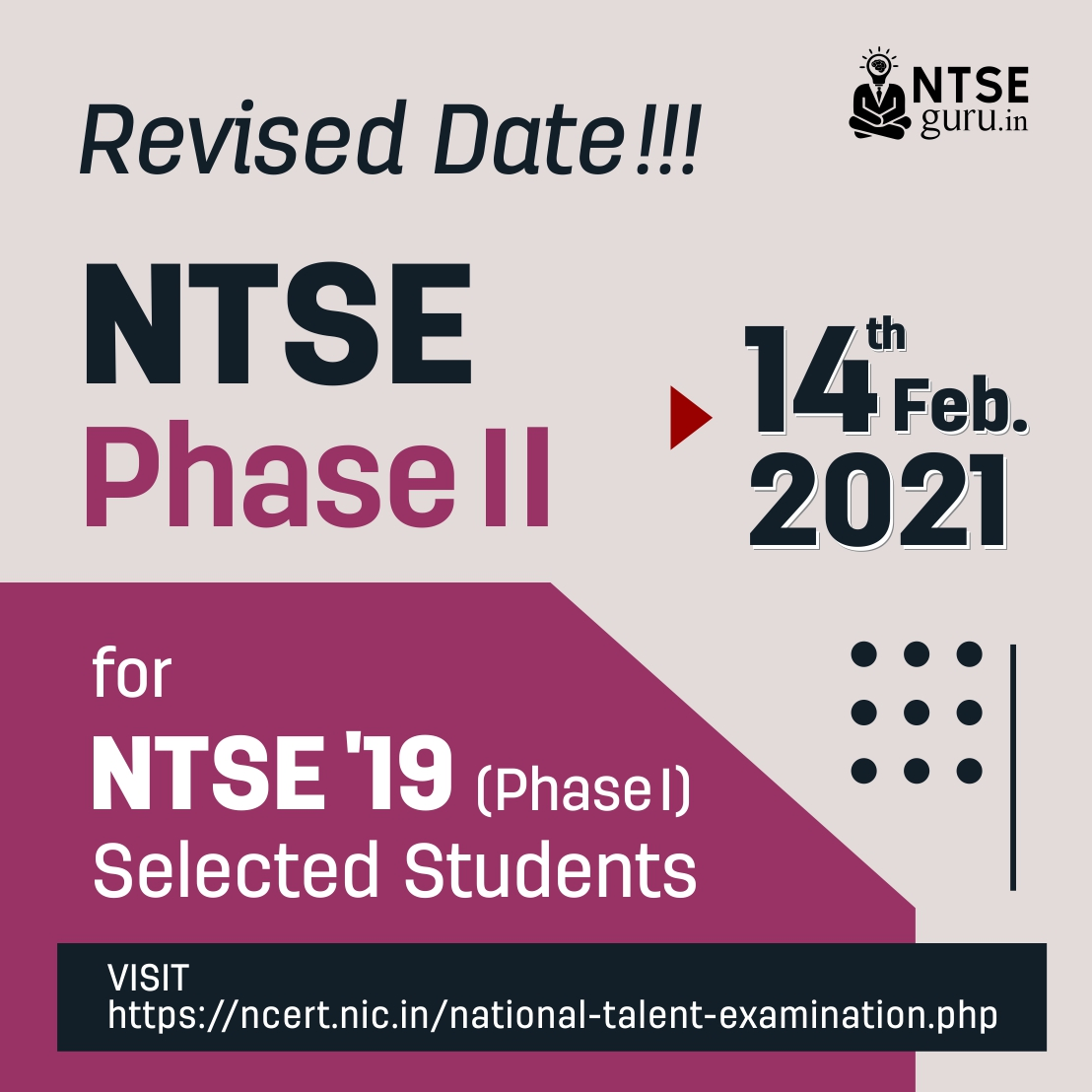 NTSE Exam IInd Phase Date Announced